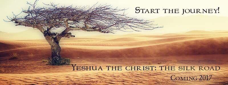 Yeshua is coming